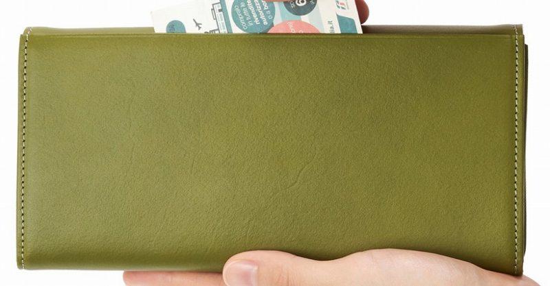 カルメリーナロザリアのフリーポケット